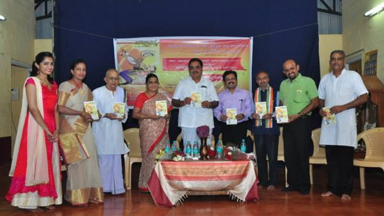 CHITHRANNA  Book release